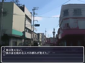 キミのための唄 Game Screen Shot5