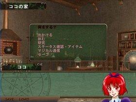 LOST EARTH 魔術師の日常 Game Screen Shot2
