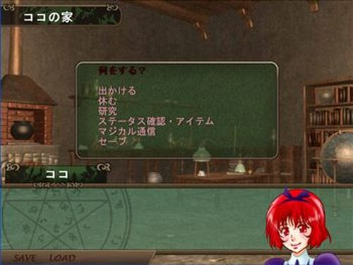 LOST EARTH 魔術師の日常 Game Screen Shot2