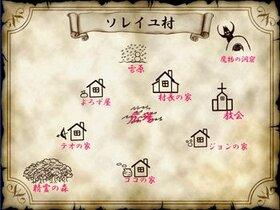 LOST EARTH 魔術師の日常 Game Screen Shot3