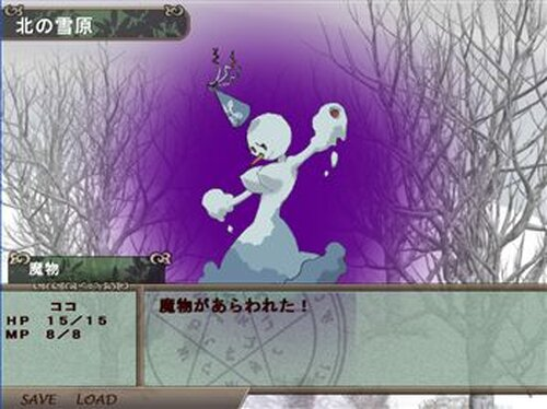 LOST EARTH 魔術師の日常 Game Screen Shot4