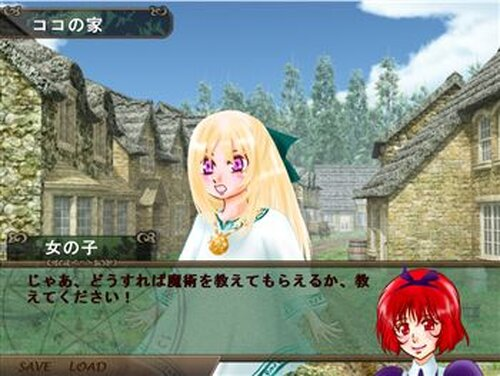 LOST EARTH 魔術師の日常 Game Screen Shots