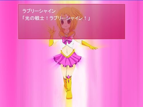 FLASH☆ラブリーシャイン Game Screen Shot1