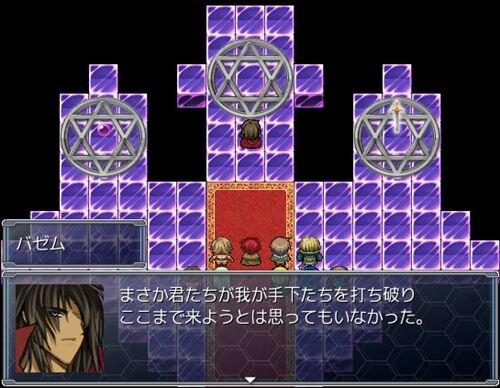 CLASSIC TRIP α ~時の壁の一枚向こう~(後編) Game Screen Shot1