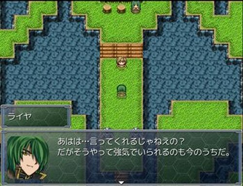 CLASSIC TRIP α ~時の壁の一枚向こう~(後編) Game Screen Shot3
