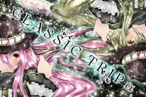 CLASSIC TRIP α ~時の壁の一枚向こう~(後編) Game Screen Shots