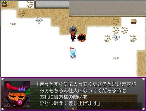 アリスインハロウィンタウン Game Screen Shot1