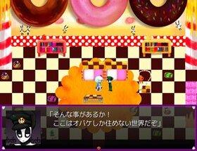 アリスインハロウィンタウン Game Screen Shot2