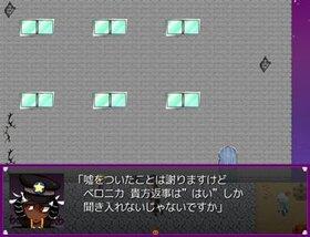 アリスインハロウィンタウン Game Screen Shot3