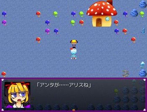 アリスインハロウィンタウン Game Screen Shot4
