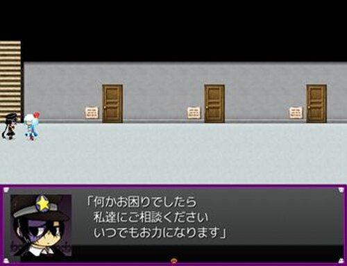 アリスインハロウィンタウン Game Screen Shot5
