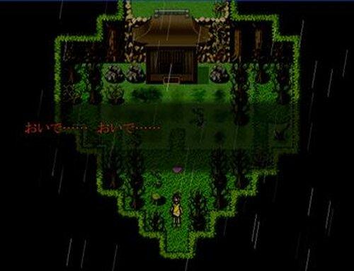 霧雨が降る森 Game Screen Shot2
