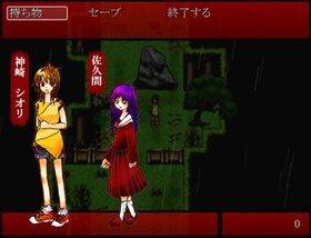 霧雨が降る森 Game Screen Shot5