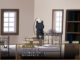 夢堕ちのインキュバス Game Screen Shot3