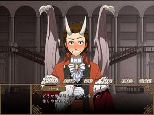 夢堕ちのインキュバス Game Screen Shot5