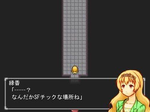ミドリカ・コメディー・ビザールショー Game Screen Shot2