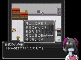 ミドリカ・コメディー・ビザールショー Game Screen Shot4