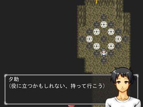 ミドリカ・コメディー・ビザールショー Game Screen Shot5