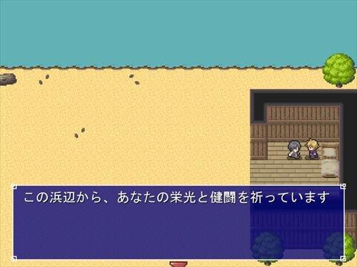 レヴィアタンクラウズ Game Screen Shot1
