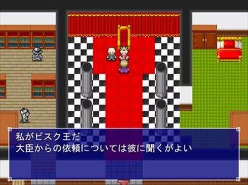 レヴィアタンクラウズ Game Screen Shot3