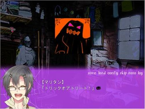 Re:Halloween Game Screen Shot5
