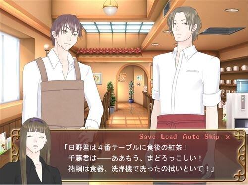店長のオススメ! Game Screen Shot1