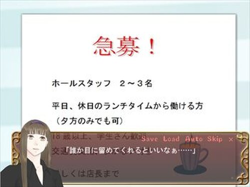 店長のオススメ! Game Screen Shot2