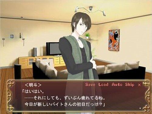 店長のオススメ! Game Screen Shot3