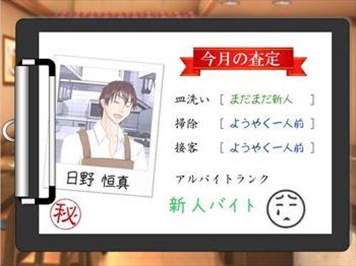 店長のオススメ! Game Screen Shot5