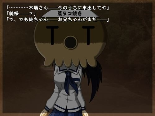 夢の絆 第四話「Children grow through seeing the backs of their parents.(後編)」(体験版) Game Screen Shot1