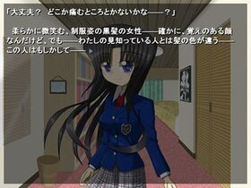 夢の絆 第四話「Children grow through seeing the backs of their parents.(後編)」(体験版) Game Screen Shot3