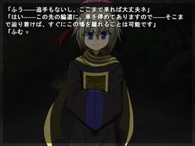 夢の絆 第四話「Children grow through seeing the backs of their parents.(後編)」(体験版) Game Screen Shot5