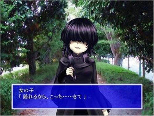 健二と小陰の隠れ子 Game Screen Shot3