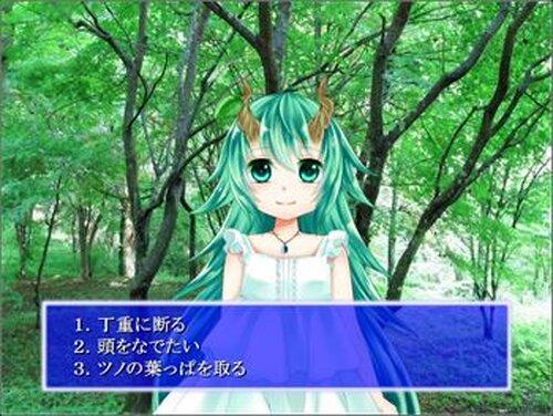 健二と小陰の隠れ子 Game Screen Shot4