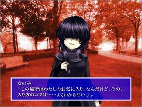 健二と小陰の隠れ子 Game Screen Shots