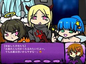 ハロイン!! ~Hallo,Roy in Halloween!~ Game Screen Shot3