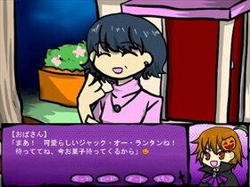 ハロイン!! ~Hallo,Roy in Halloween!~ Game Screen Shot5