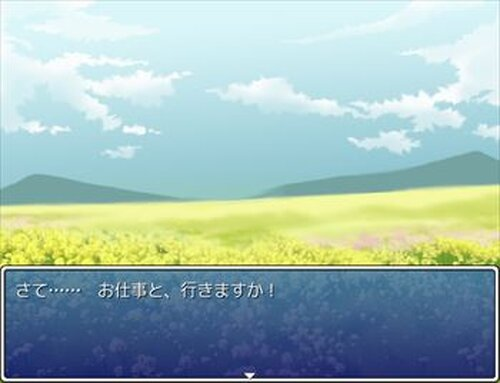 大戦略RPG Game Screen Shot5