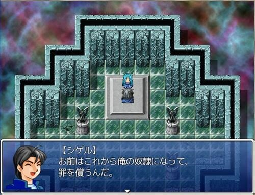勇者と魔王 Game Screen Shot1