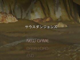 サウスダンジョンズ Game Screen Shot2