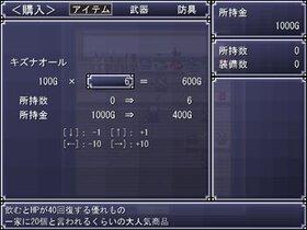 サウスダンジョンズ Game Screen Shot3