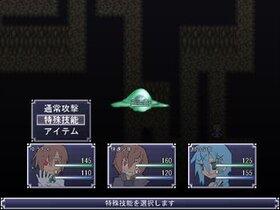 サウスダンジョンズ Game Screen Shot4