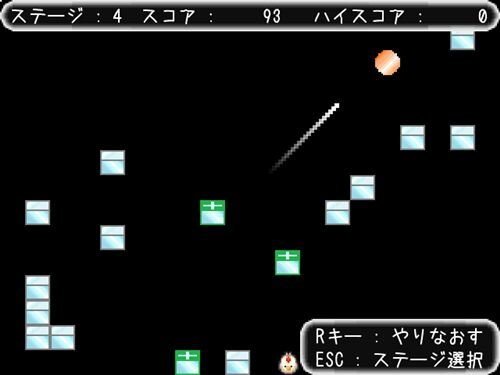 ひかりとかがみとにわとりさん Game Screen Shot1