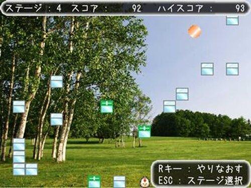ひかりとかがみとにわとりさん Game Screen Shot4