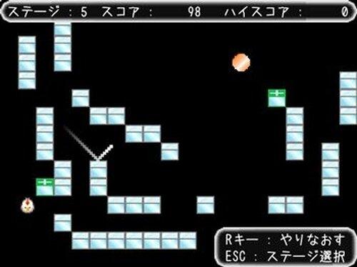 ひかりとかがみとにわとりさん Game Screen Shot5