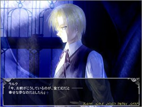 Noble Blood Game Screen Shot2
