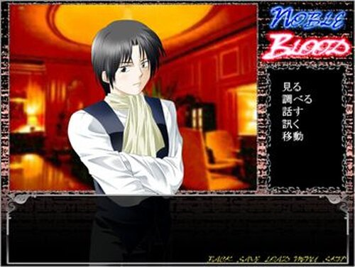 Noble Blood Game Screen Shot5