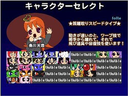 Super!!キャラクターFight!! こんふゅーじょん Game Screen Shot2