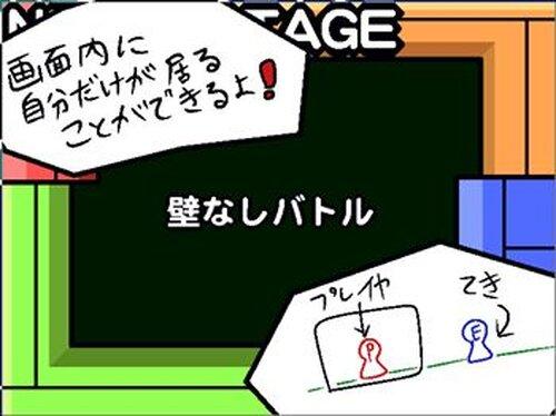 Super!!キャラクターFight!! こんふゅーじょん Game Screen Shot3