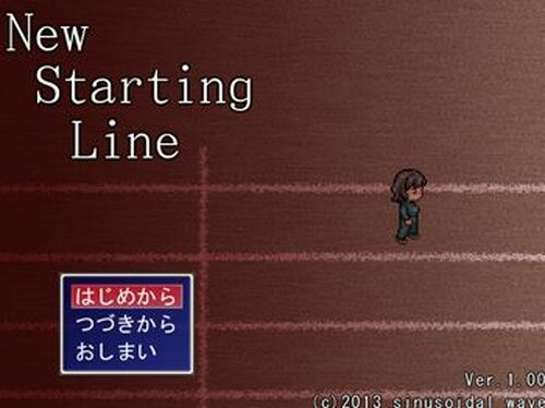 New Starting Line Game Screen Shots